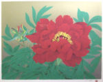 中島千波「牡丹花(1)」シルクスクリーン41×53cm