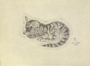 藤田嗣治「猫の本 エリゴネ」