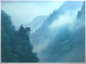 東山魁夷「雲湧く山峡(新復刻画)」