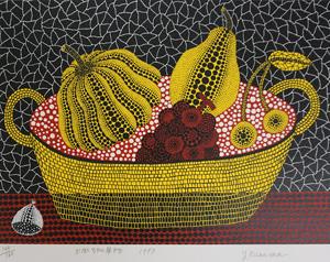 草間彌生「かぼちゃと果物」版画