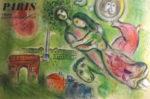 シャガール「ロミオとジュリエット」リトグラフ63×97.5cm