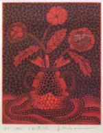 草間彌生「三本の花(II)」リトグラフ28.4×23cm