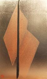 篠田桃紅「垂直 VERTICAL」日本画50×30cm