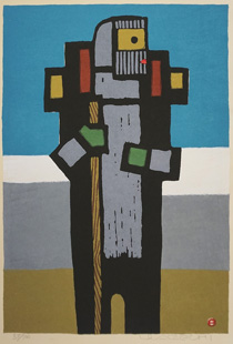 畦地梅太郎「山を歩く男」木版画