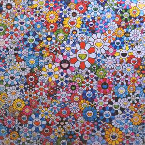 村上隆「笑顔のお花達」版画