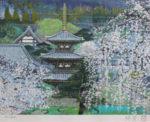後藤純男「心の大和路」リトグラフ31.5×41cm