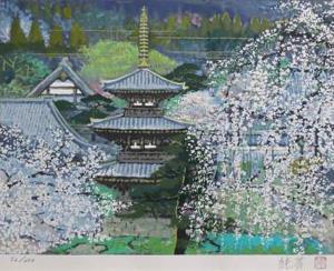 後藤純男「心の大和路」版画