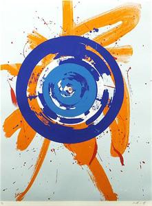 白髪一雄「オレンジの中の円」版画