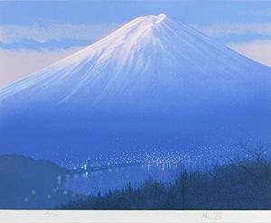 清水規「黎明富士」版画