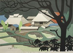 斎藤清「さつきの会津(2)」木版画