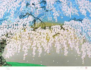 中島千波「神田の大糸桜」版画
