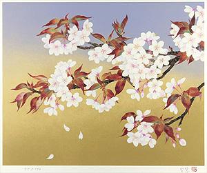森田りえ子「山桜」版画