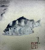 前田青邨「遊漁」日本画3号色紙