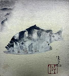 前田青邨「遊漁」日本画