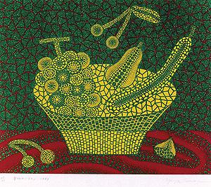 草間彌生「果物かご(4)」版画
