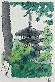 平山郁夫「法隆寺」版画