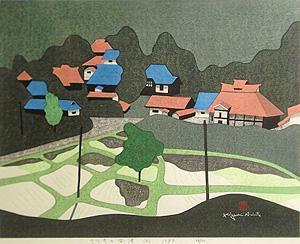 斎藤清「さつきの会津(4)」木版画