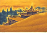 平山郁夫「敦煌莫高窟」リトグラフ37.5×52.5cm
