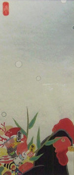 ミヤケマイ「酉が熊手をしょっている」版画31.5×14cm