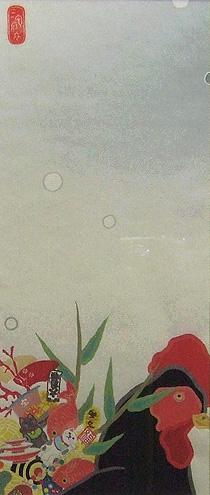 ミヤケマイ「酉が熊手をしょっている」版画