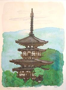 平山郁夫「薬師寺の東塔」リトグラフ