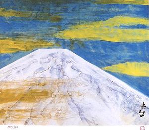 奥村土牛「富士」版画