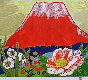 片岡球子「富士に花咲く」版画