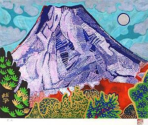 片岡球子「冬来多る富士」版画
