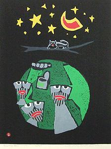 畦地梅太郎「ものの気配」木版画