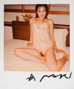 荒木経惟「ベットの上の人妻」写真8×7.6cm