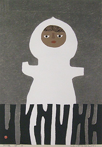畦地梅太郎「白い像」木版画