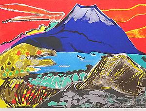 片岡球子「大観山の青富士」版画