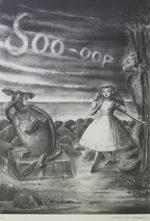 金子國義「にせウミガメのお話」版画57×39.5cm