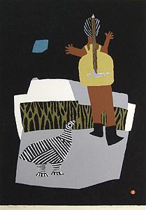 畦地梅太郎「わかれ」木版画