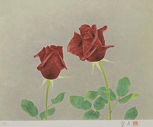 山口華楊「薔薇」版画