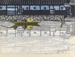 関野凖一郎「見附」木版画32×45.5cm
