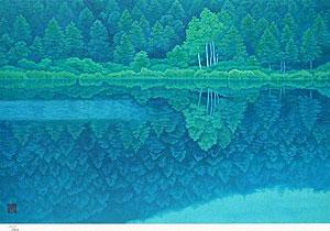 東山魁夷「緑映(新復刻画)」版画
