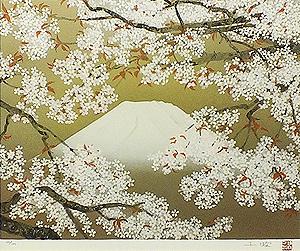 中島千波「桜花霞富士」版画