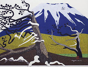 斎藤清「霊峰(10)」木版画