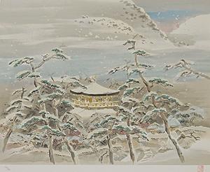 池田遙邨「鹿苑寺の雪」版画