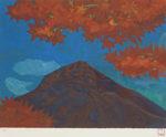 西山英雄「綿秋比叡」版画シルクスクリーン33.2×43cm