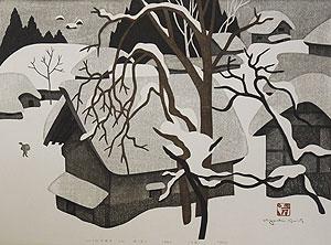 斎藤清「会津の冬(44)」木版画