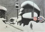 斎藤清「会津の冬(90)野沢(2)」木版画37.9×52.8cm