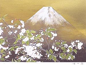 那波多目功一「富士と桜」版画