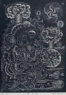日和崎尊夫「原子花」木口木版画