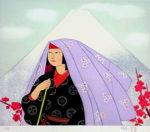 森田曠平「紅梅富士」銅版画37.7×45cm