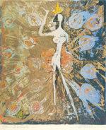 永瀬義郎「孔雀の女王」版画37.5×32.5cm