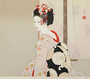 志村立美「舞妓」木版画