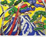 片岡球子「松と富士」版画リトグラフ32×40.5cm