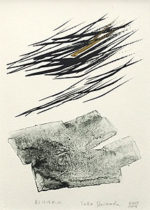 篠田桃紅「RIHAKU」手彩色リトグラフ28.5×22cm